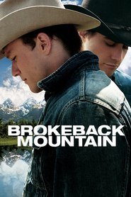 Brokeback Mountain - movie with Anne Hathaway.