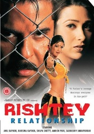 Rishtey - movie with Sadashiv Amrapurkar.