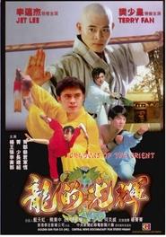 Dong fang ju long is the best movie in Jet Li filmography.