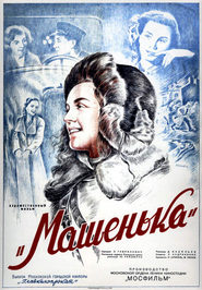 Mashenka is the best movie in Georgi Svetlani filmography.