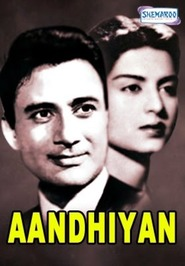 Aandhiyan - movie with K.N. Singh.