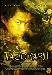 Tajomaru - movie with Shun Oguri.