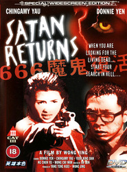 666 Mo gwai fuk wut - movie with Donnie Yen.