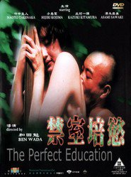 Kanzen-naru shiiku - movie with Shinya Tsukamoto.