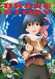 Brave Story is the best movie in Kirin Kiki filmography.