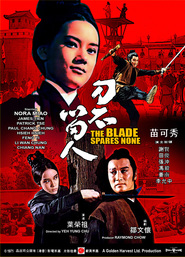 Dao bu liu ren is the best movie in Paul Chang filmography.