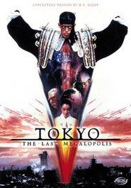 Teito monogatari is the best movie in Mieko Harada filmography.