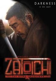 Zatoichi is the best movie in Ken Ogata filmography.