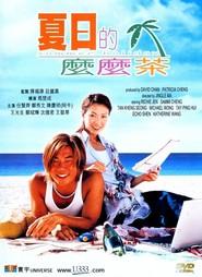 Ha yat dik mo mo cha is the best movie in Richie Ren filmography.