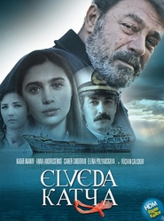 Elveda Katya is the best movie in Elena Polyanskaya filmography.