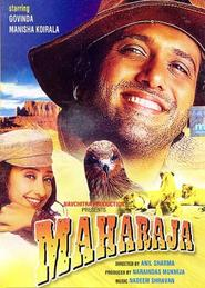 Maharaja - movie with Shakti Kapoor.