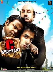 C Kkompany is the best movie in Mithun Chakraborty filmography.