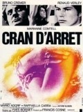 Cran d'arret - movie with Claudio Gora.