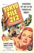 Tokyo File 212 is the best movie in Florence Marly filmography.