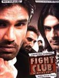 Fight Club: Members Only is the best movie in Sunil Shetty filmography.