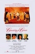 Cancion de cuna is the best movie in Fiorella Faltoyano filmography.