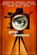 Great Directors is the best movie in Stephen Frears filmography.