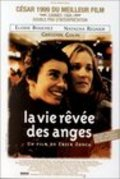 Seule is the best movie in Jean-Michel Martial filmography.