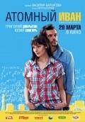 Atomnyiy Ivan is the best movie in Denis Suhanov filmography.