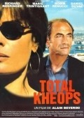 Total Kheops - movie with Maurice Garrel.