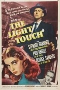 The Light Touch - movie with George Sanders.