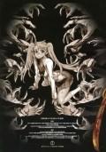 Gakuen mokushiroku: Highschool of the dead is the best movie in Ayana Taketatsu filmography.