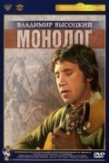 Vladimir Vyisotskiy. Monolog - movie with Vladimir Vysotsky.