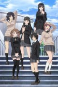 Amagami SS is the best movie in Kana Asumi filmography.