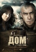 Dom is the best movie in Bogdan Stupka filmography.