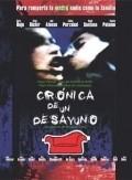 Cronica de un desayuno is the best movie in Maria Rojo filmography.