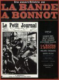 La bande a Bonnot is the best movie in Michel Vitold filmography.