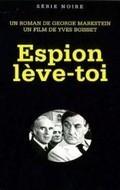 Espion, leve-toi is the best movie in Krystyna Janda filmography.