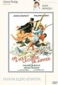 On a vole la cuisse de Jupiter is the best movie in Paulette Dubost filmography.