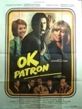 O.K. patron - movie with Daniel Ceccaldi.