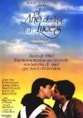 El ano de las luces is the best movie in Rafaela Aparicio filmography.