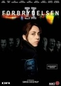 Forbrydelsen II is the best movie in Carsten Bjornlund filmography.