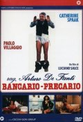 Rag. Arturo De Fanti, bancario - precario - movie with Paolo Villaggio.