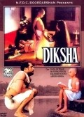 Diksha - movie with Nana Patekar.