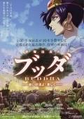 Tezuka Osamu no budda: Akai sabaku yo! Utsukushiku is the best movie in Nana Mizuki filmography.