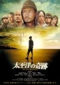 Taiheiyou no kiseki: Fokkusu to yobareta otoko is the best movie in Bengaru filmography.