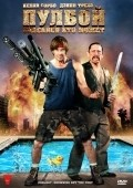 Poolboy: Drowning Out the Fury - movie with Danny Trejo.