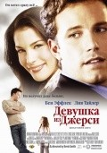 Jersey Girl film from Kevin Smith filmography.