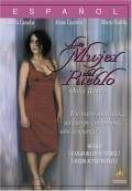 Otilia Rauda is the best movie in Ana Ofelia Murguia filmography.