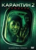 Quarantine 2: Terminal is the best movie in Mercedes Masohn filmography.