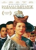 An Ideal Husband film from Oliver Parker filmography.