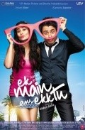Ek Main Aur Ekk Tu is the best movie in Ram Kapoor filmography.