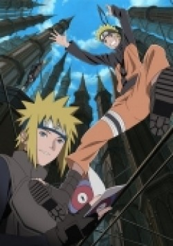 Gekijouban Naruto Shippuuden: Za rosuto tawa is the best movie in Saori Hayami filmography.