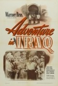 Adventure in Iraq - movie with Paul Cavanagh.