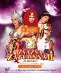 Film ZsaZsa Zaturnnah Ze Moveeh.
