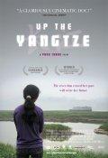 Film Up the Yangtze.
